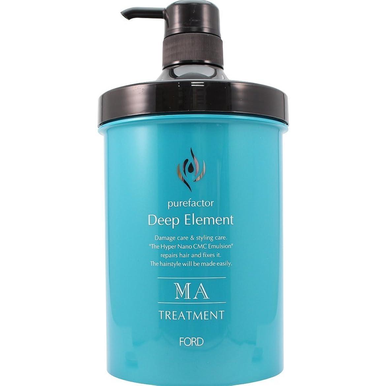 祝福する適合するトラブルフォードヘア化粧品 ディープエレメント MA ヘアトリートメント 950g