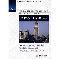 Contemporary British Politics (4th Edition)