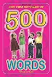 Kids' First Dictionary of 500 Words