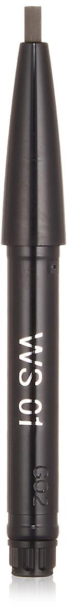 アフリカ人美的不定キッカ エンスローリング アイブロウペンシル W (リフィル) 01 ライトアッシュ&ダークアッシュ WS アイブロウ