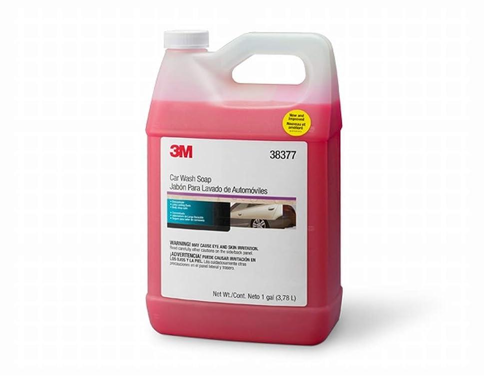 遅いディスパッチジュース3Mボディーシャンプー ガラスコーティングにも最適! 3M Body Shop Clean-UP Car Wash Soap 38377