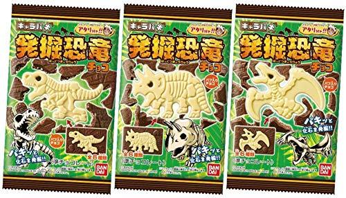 バンダイ キャラパキ 発掘恐竜 10個入