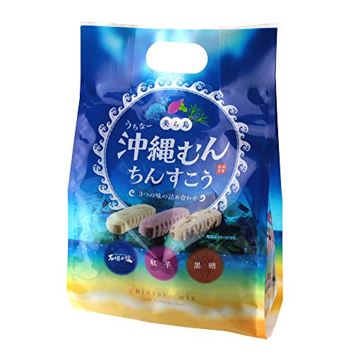 美ら島沖縄むんちんすこう×1袋 3つの味詰め合わせ 南都物産 石垣の塩 紅芋 黒糖 各3個 21個入
