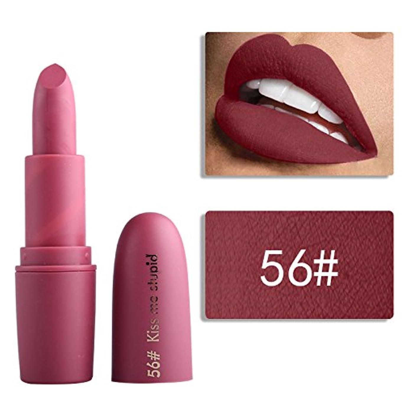 私たち自身キャプテンブライ郵便屋さんMiss Rose Nude Lipstick 22 colors Waterproof Vampire Brown Beauty Baby Lips Batom Matte lipstick Makeup Tats Eugenie Margherita