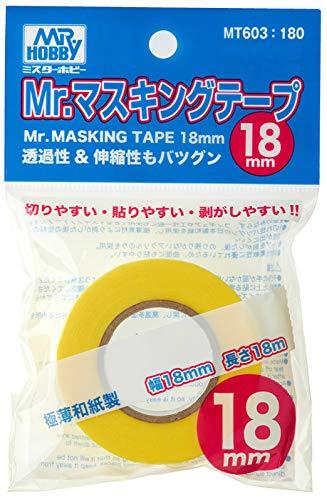 Mr.マスキングテープ 18mm