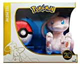 Pokemon 20th Anniversary Mew Plush and Pokeball 151 TOMY