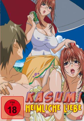 Kasumi - Heimliche Liebe - FSK 18