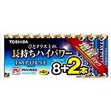 東芝 アルカリ乾電池 お徳用 LR03H 8MP 2Z 単3形・8本+2本パック