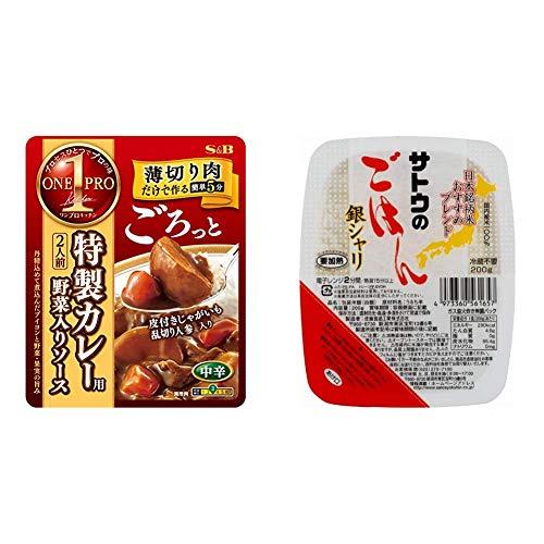 【セット販売】SB ワンプロキッチン特製カレー中辛 380g ×4袋 + サトウのごはん 銀シャリ 200g×20個