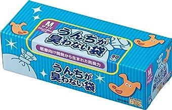 驚異の防臭袋 BOS (ボス) うんちが臭わない袋 ペット用 うんち 処理袋【袋カラー:ブルー】 (Mサイズ 90枚入)