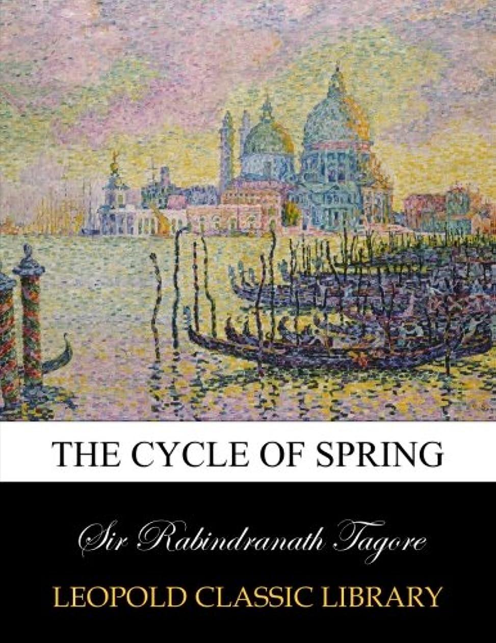 怪しいモック値The cycle of spring