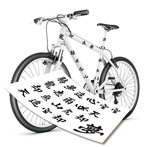style4Bike China Zeichen Chinesische Fahrrad Aufkleber Glück Sticker BMX| S4B0111