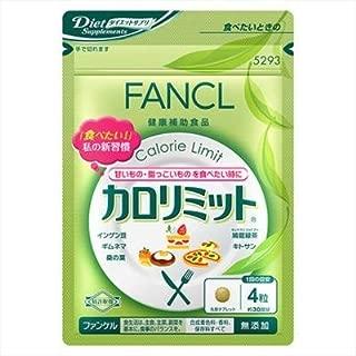 FANCL Calorie Limit Supplement 120tbs 30Days x 2set