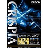 EPSON 写真用紙クリスピア<高光沢>2L判 20枚 K2L20SCKR