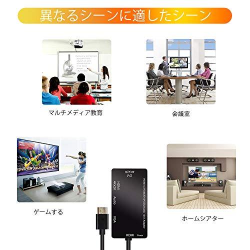 『HDMI 変換 HDMI DVI VGA 音声 多機能 変換 4合1 アダプタ 3840*2160 4K解像度 多ポート変換線』の5枚目の画像