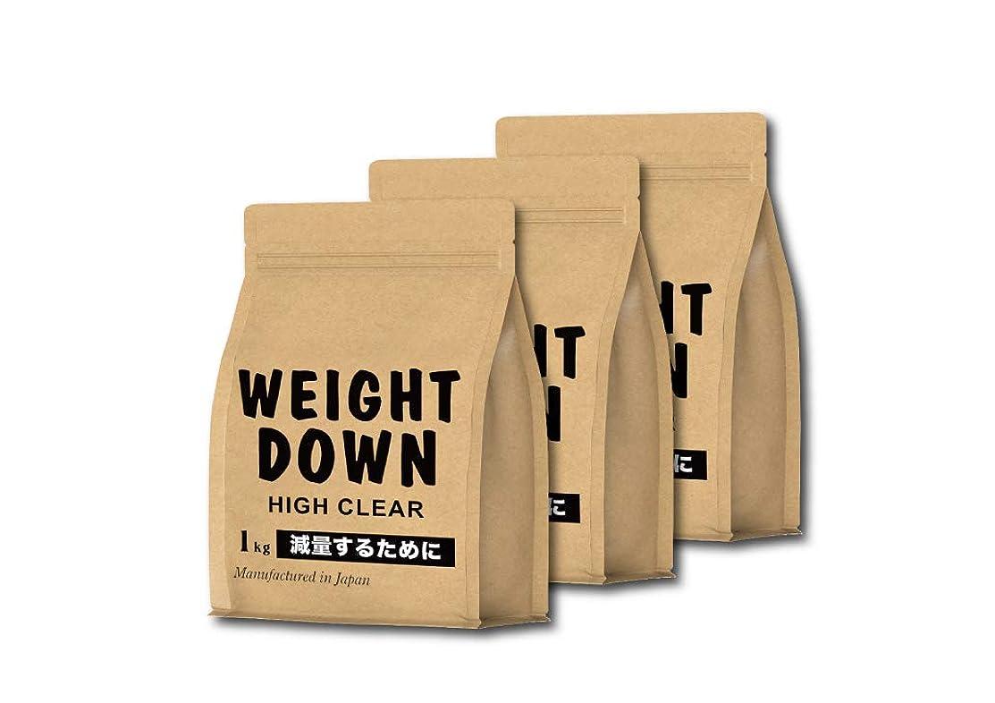 小康ペンエスカレートウェイトダウンマッハ1㎏×3個【AMAZON限定】 11種類ビタミン 香料不使用 リッチココア味 120食分 HIGH CLEAR(ハイクリアー)