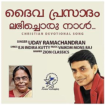 Daivaprasadam - Single