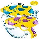 Gvoo Water Gun, Large Capacity Water Pistol Long Shooting Distance Summer Toys