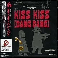 Kiss Kiss Bang Bang (2003-01-08)