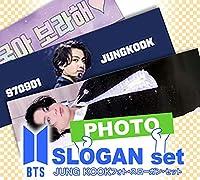 JUNG KOOK ジョングク (防弾少年団/BTS) グッズ - フォト スローガン セット (PHOTO SLOGAN SET)