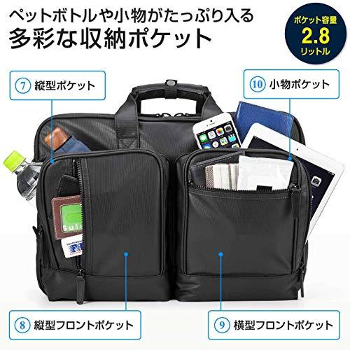SANWASUPPLY(サンワサプライ)『3WAYビジネスバッグ(200-BAG065WP)』