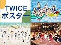 TWICE Summer Nights ポスター 3種 コンプ セット トレカ