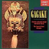 Gagaku - Ancient Japanese Court And Dance Music