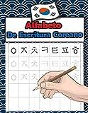 Alfabeto de escritura coreano: Práctica del libro de trabajo para aprender a rastrear y escribir el alfabeto coreano - Hangul