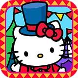 Hello Kittys Jahrmarkt