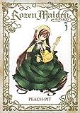 Rozen Maiden 新装版 3 (ヤングジャンプコミックス)