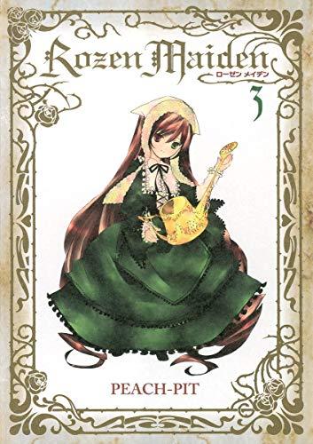 Rozen Maiden 新装版 3 (ヤングジャンプコミックス)の詳細を見る