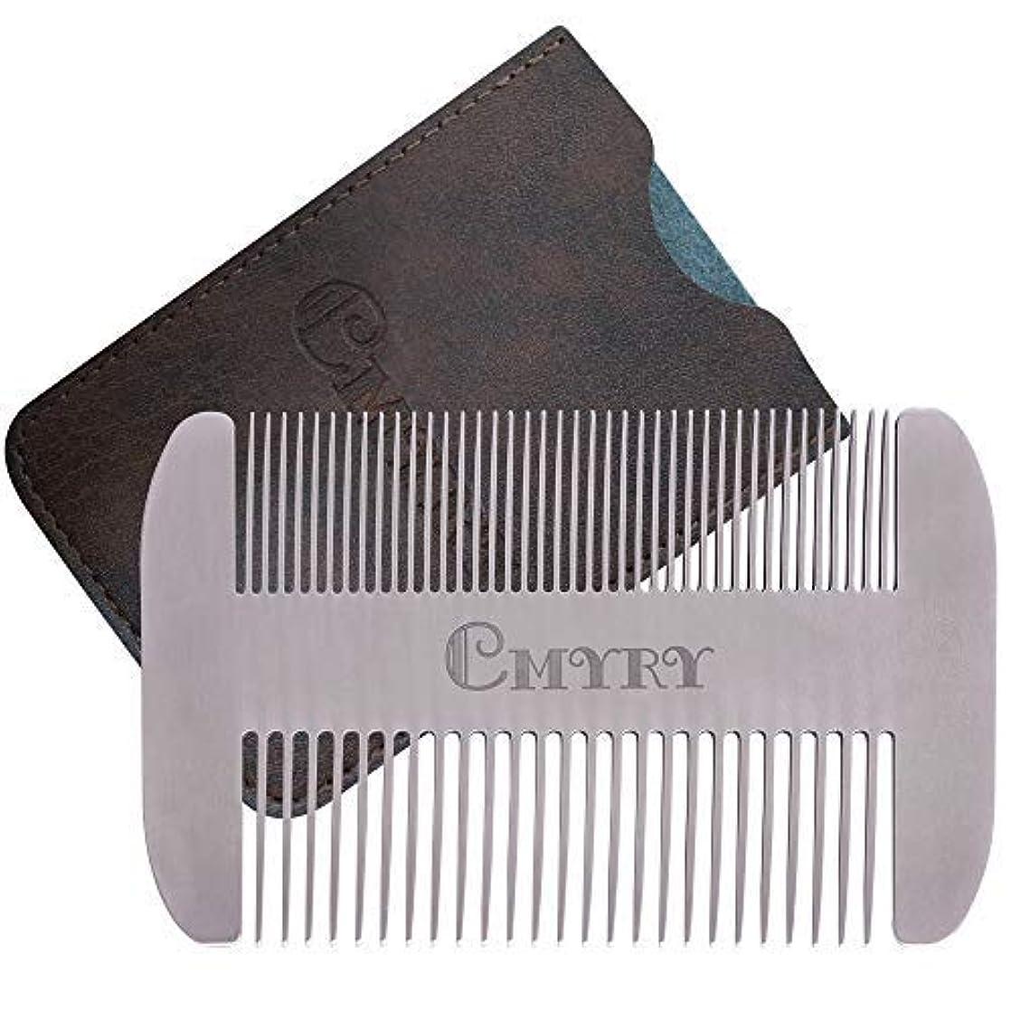実り多い人事発症Beard Comb EDC Mustache Stainless Steel Wallet Comb Beard & Hair Pocket Mini Anti-Static Comb for Man(travel metal wallet) [並行輸入品]