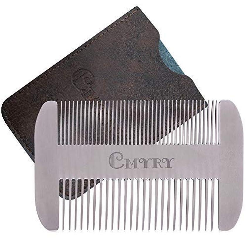 しがみつく装置分数Beard Comb EDC Mustache Stainless Steel Wallet Comb Beard & Hair Pocket Mini Anti-Static Comb for Man(travel metal wallet) [並行輸入品]