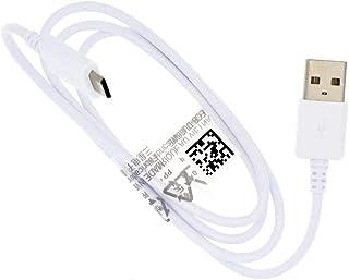 Samsung- Micro USB Data Cable, ECB-DU68WE, White, 0.8M,