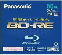 パナソニック 録画用 2倍速 書換型 ブルーレイディスク 片面2層 50GB LM-BE50A