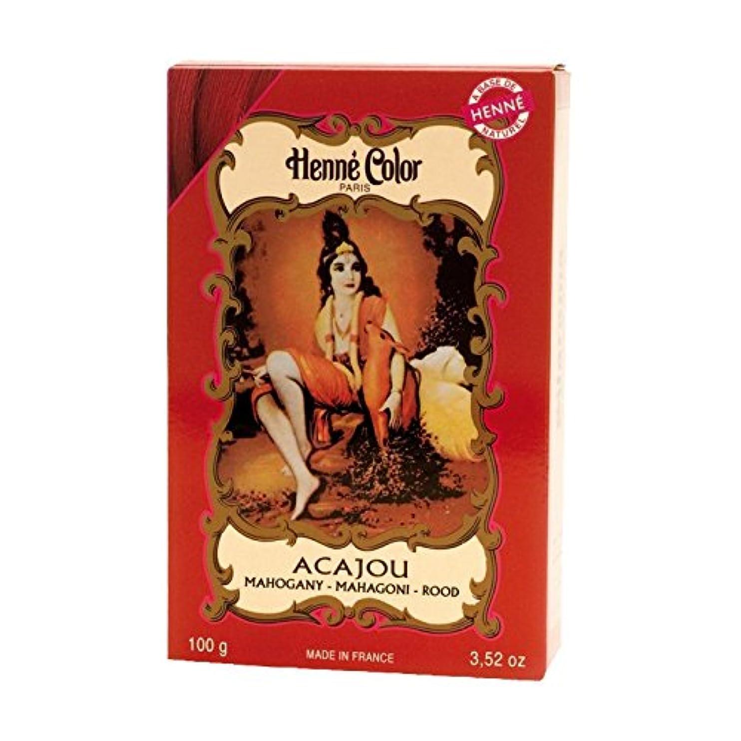 ハイブリッド練る致死ヘンカラーヘナパウダーヘアカラーマホガニー赤100グラム - Henne Color Henna Powder Hair Colour Mahogany Red 100g (Henne Color) [並行輸入品]