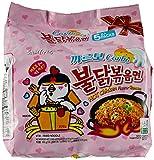 Samyang Hot chicken stir fried ramen noodle, Carbo 5 pk, 22.9 Ounce