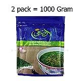 Image of Egyptian Al Doha Dried Molokhia Molocheya Mulukhiyah Mallow Soup ملوخية ناشفة (2 pack = 1000 gram)