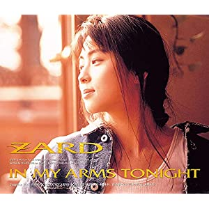 """IN MY ARMS TONIGHT (12cmマキシ化)"""""""