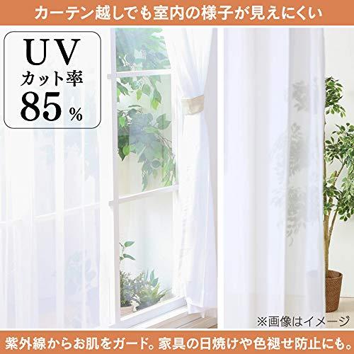 【全240種から選べるカーテン】カーテン2級遮光4枚組(ドレープ2枚・レース2枚)UVカット洗える外から見えにくい形状記憶ストロールブラウン幅100cm×丈178cm