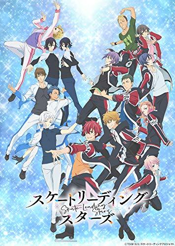 スケートリーディング☆スターズ 6 Blu-ray (特装限定版) <最終巻>
