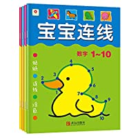 Small red Baby Connection: letters A-Z(Chinese Edition)