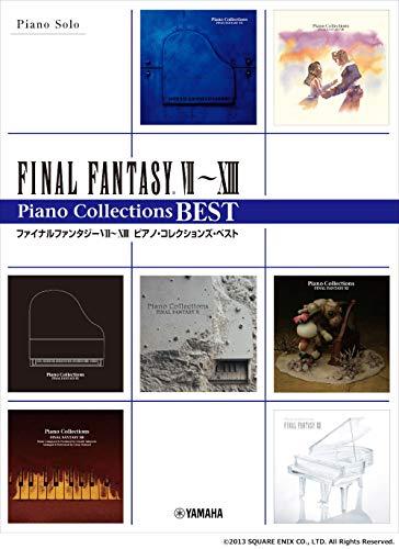 ピアノソロ ファイナルファンタジーVII-XIII ピアノコレクションズ ベスト (ピアノ・コレクションズ・ベスト)の詳細を見る
