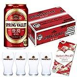 キリンビールセット SPRING VALLEY 豊潤 496 スプリングバレー 350ml×12本 家族で乾杯グラス付き