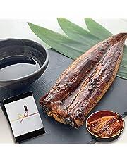 【くら壽司】 うなぎの蒲焼 無添加だれ?山椒付き 65g/食 小分けパック