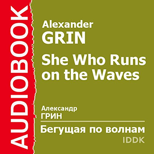 She Who Runs on the Waves [Russian Edition] audiobook cover art