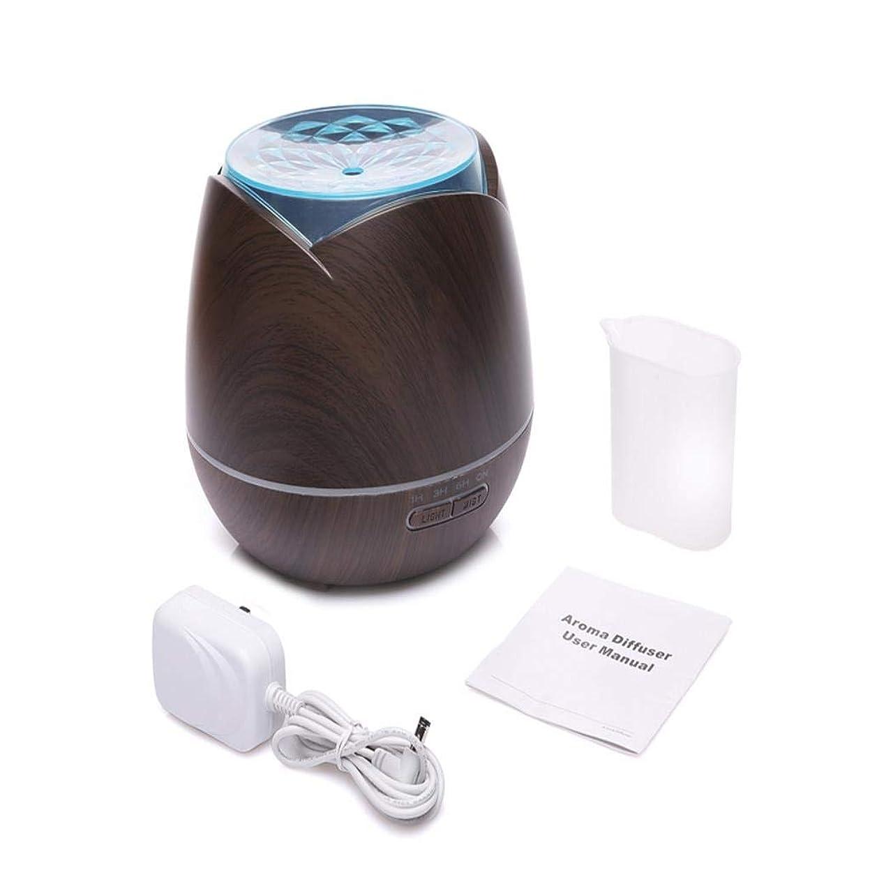 インフレーション遺棄されたシエスタ騒音30dB 以下 アロマディフューザー( ミスト アロマ フレグランス 癒し リラックス 調光 LED 寝室 (Color : Dark peach wood)