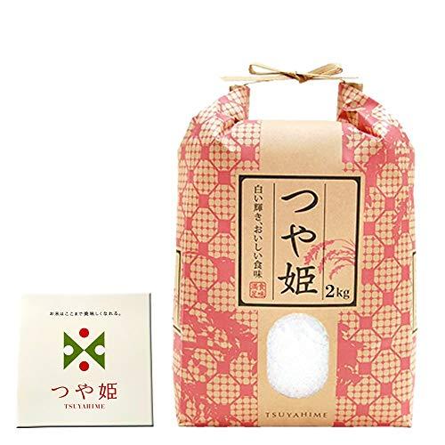 山形県産 つや姫 2kg 紙袋 令和3年度産 (5分づき 1.9kg)