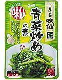 コーミ コーミ 味仙 青菜炒めの素(80g)