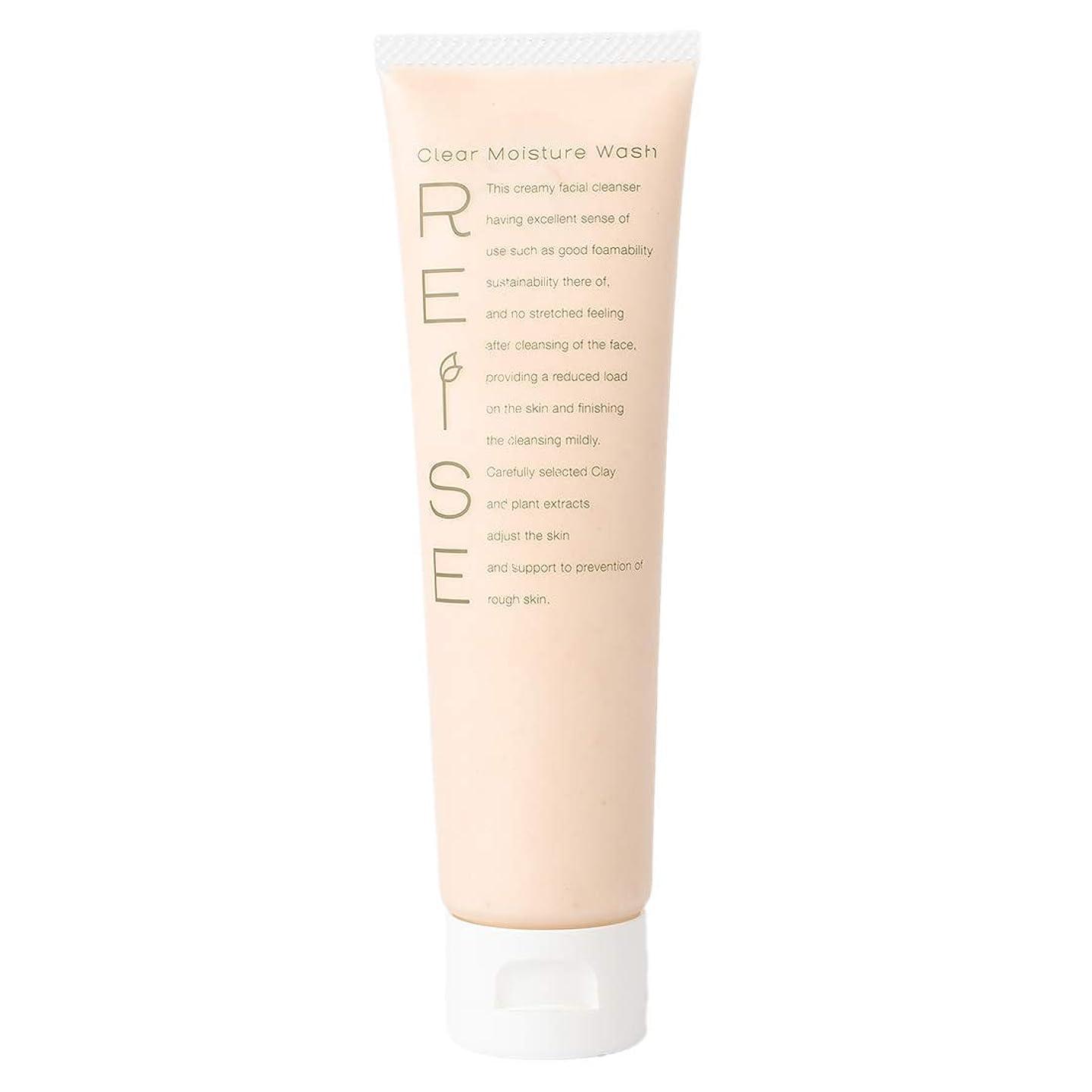 シャーマークダウン傾向があるライゼ クリア保湿ウォッシュ105g 発酵卵白の羽泡で潤って洗う 洗顔フォーム